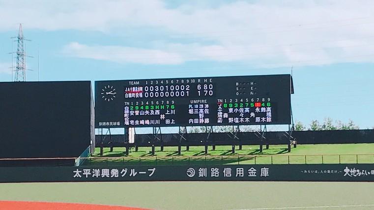 20180911-2.jpg